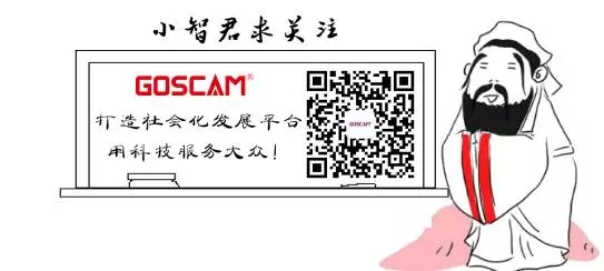 【小智君新闻】智能安防前哨站,行业资讯早知道!