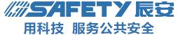 北京辰安科技股份有限公司