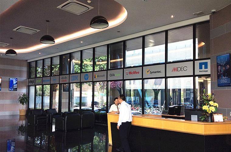 泰国 MSC电子数据管理中心