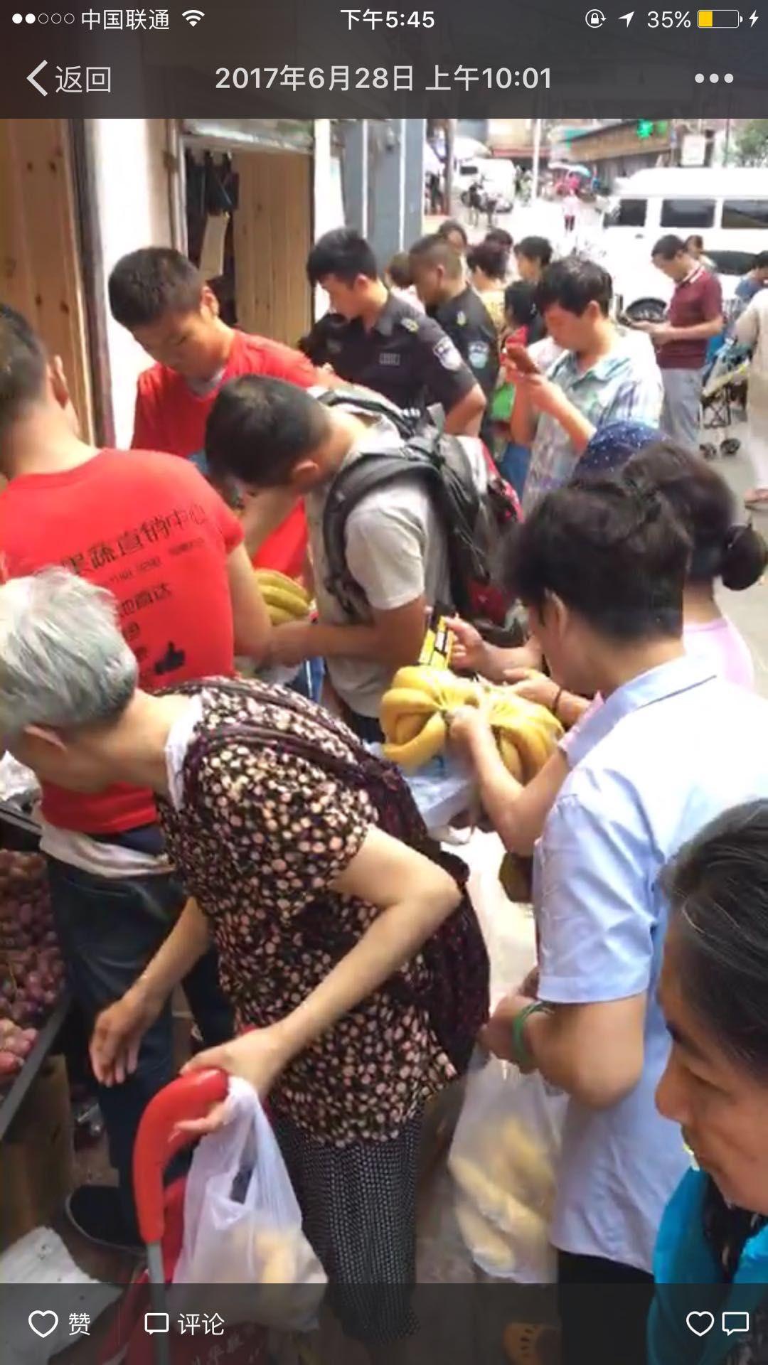 汉阳公交车站旁水果店空转/无行业限制