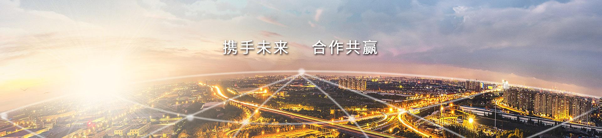 上海招聘外包