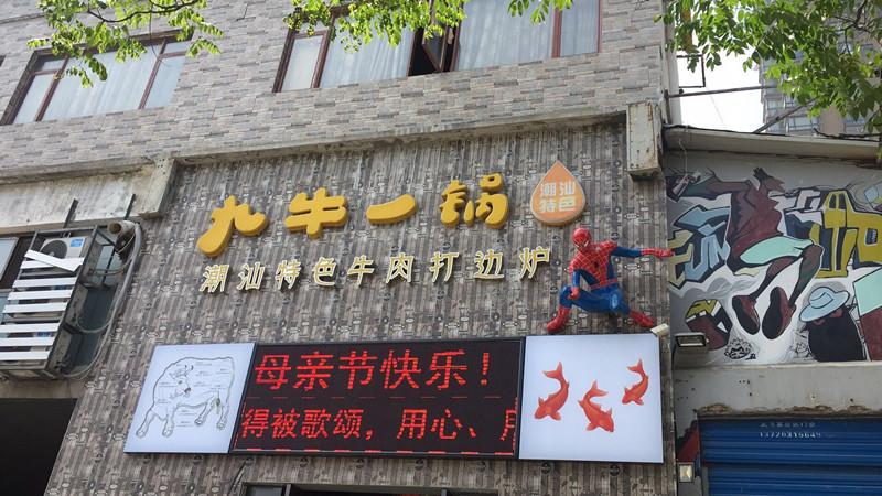 武昌500㎡餐饮酒楼旺铺优转