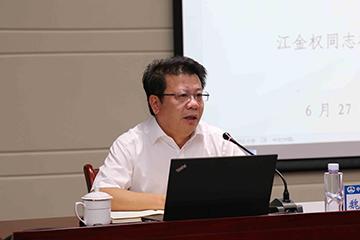 中铁工业机关举行2017年第四次党课学习