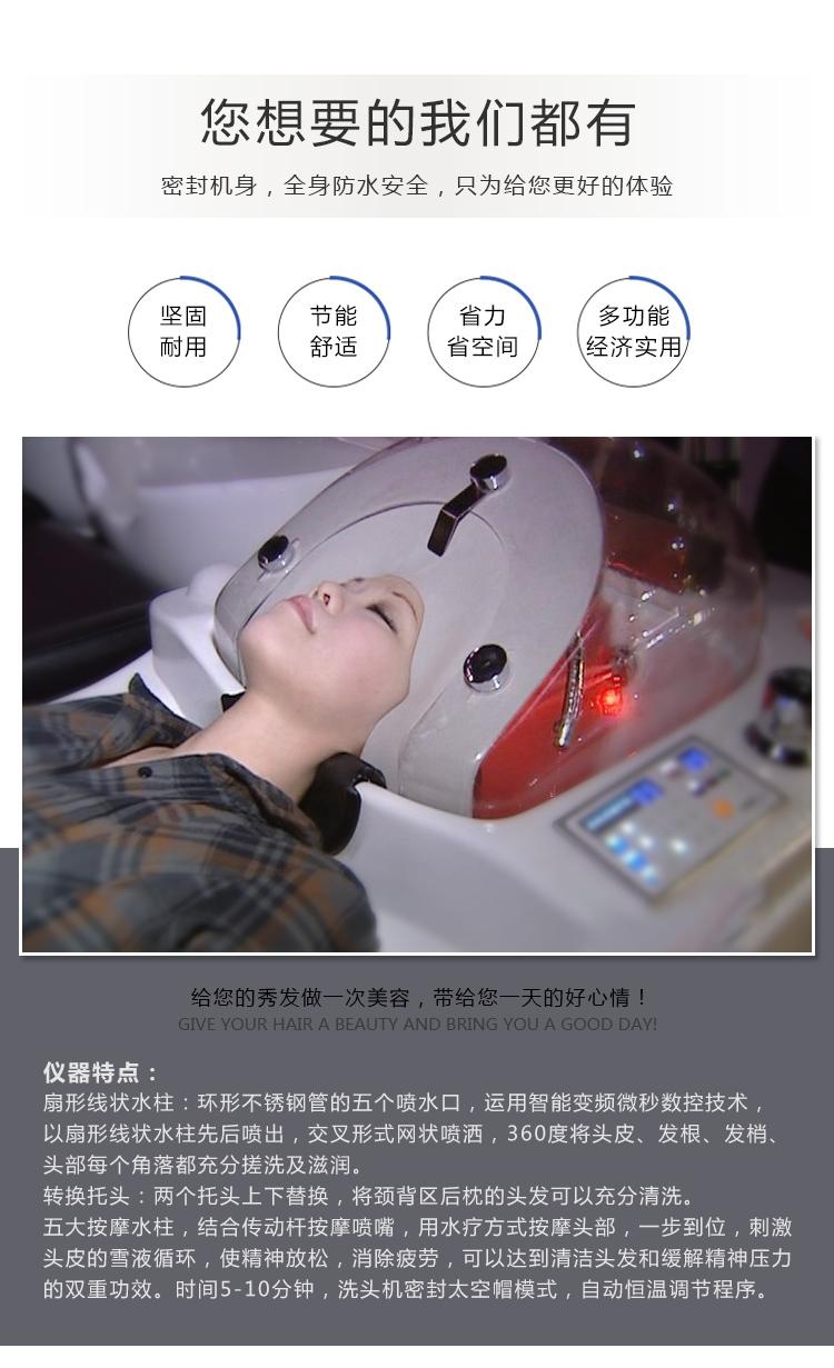 智能变频头皮理疗仪