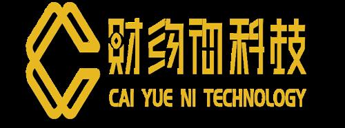 信用卡智能管家,深圳市财约你科技有限公司