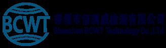 REACH認證公司-深圳市佰測威檢測有限公司