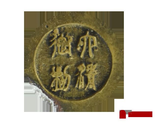 福祿壽銅像
