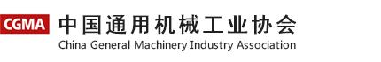 北京hg真人工业协会