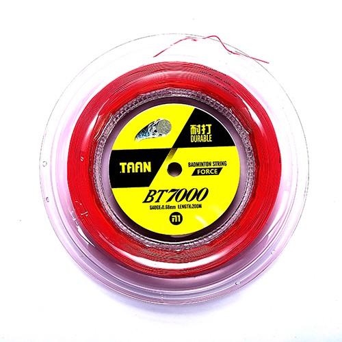 BT7000 耐打吸震200M大盘线