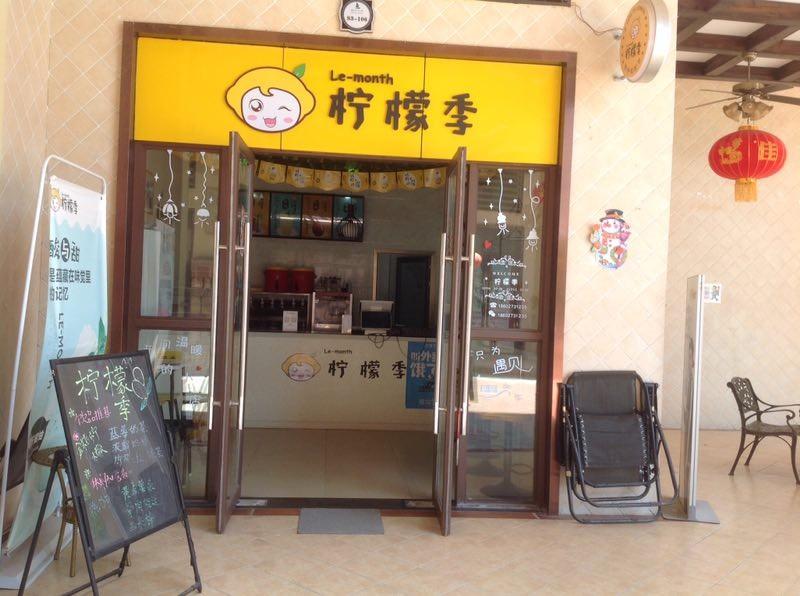 阳逻唯一商业街主干道奶茶店急转