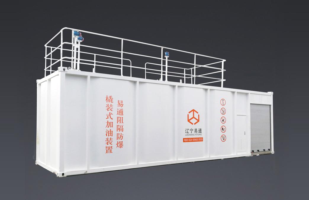 30立阻隔防爆橇装式manbetx万博装置