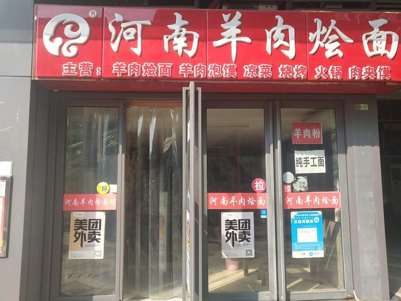 江夏多所高校商业街餐馆酒楼空转