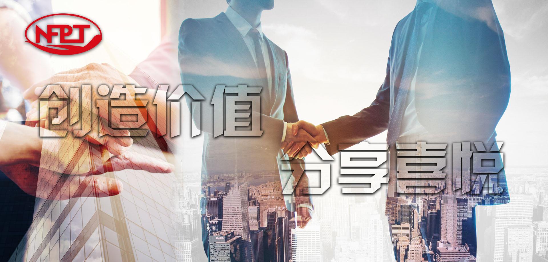 南京消防器材股份有限公司
