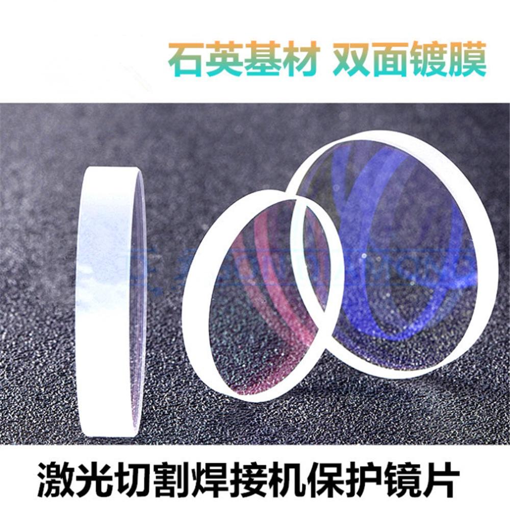 了解光学玻璃加工 提升光学玻璃加工的良品率—深圳四旺鑫盛科技有限公司