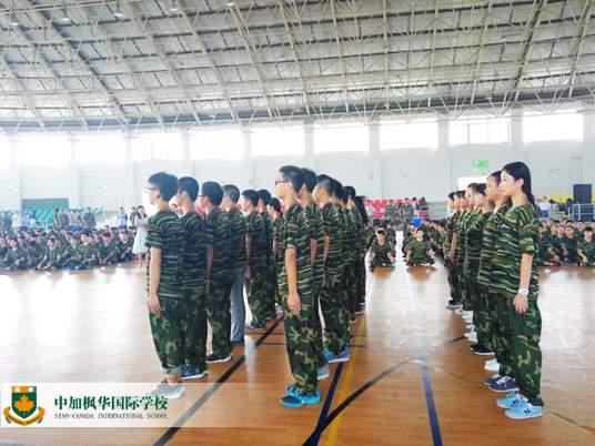 枫华军训:这是你们步入高中的第一课,亦是人生中重要的一课