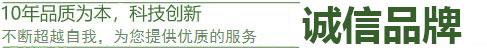 苏州bb幸运熊猫开奖技术有限公司
