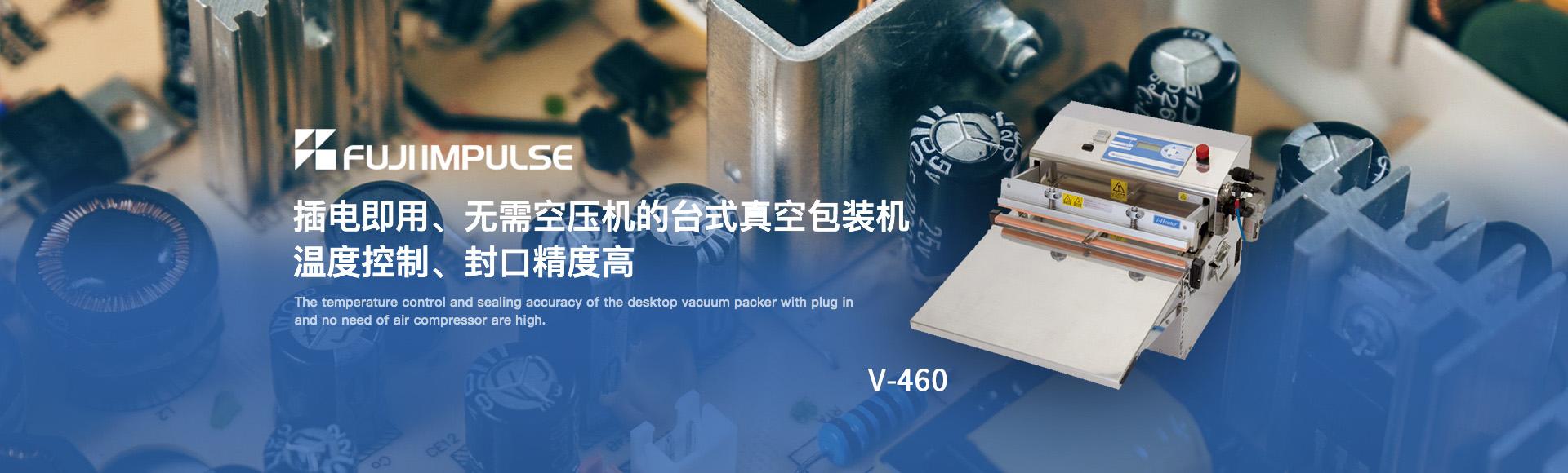 塑料焊接機_塑封專家