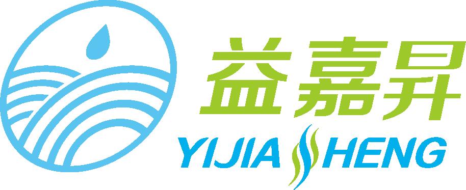 深圳市益嘉昇科技有限公司