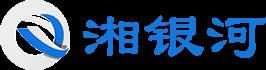 湖南湘银河传感科技有限公司