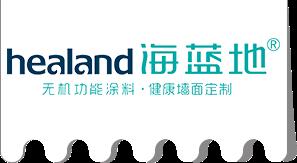 广州海蓝地新材料有限公司