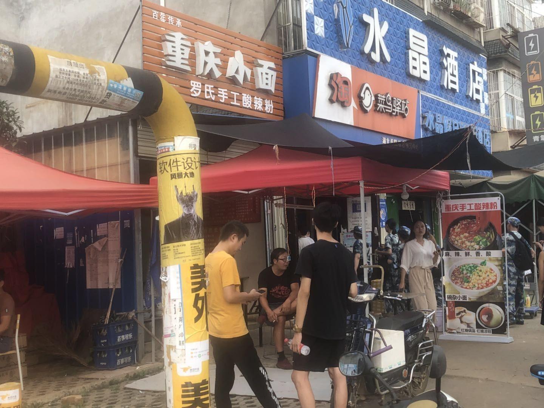 藏龙岛大学城餐饮面馆急转