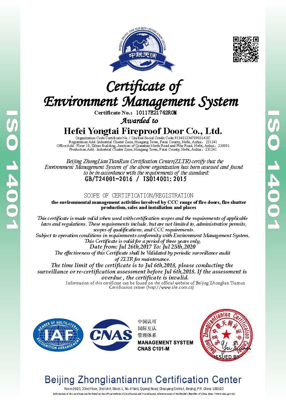 ISO14001证书样本英文1