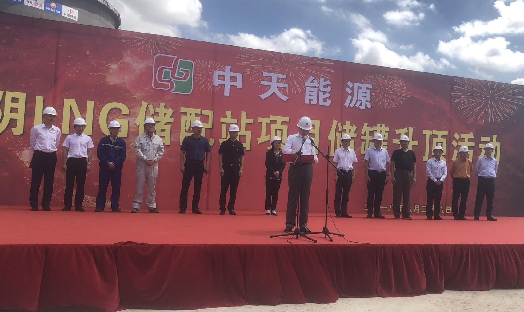 江阴LNG项目二号储罐成功升顶