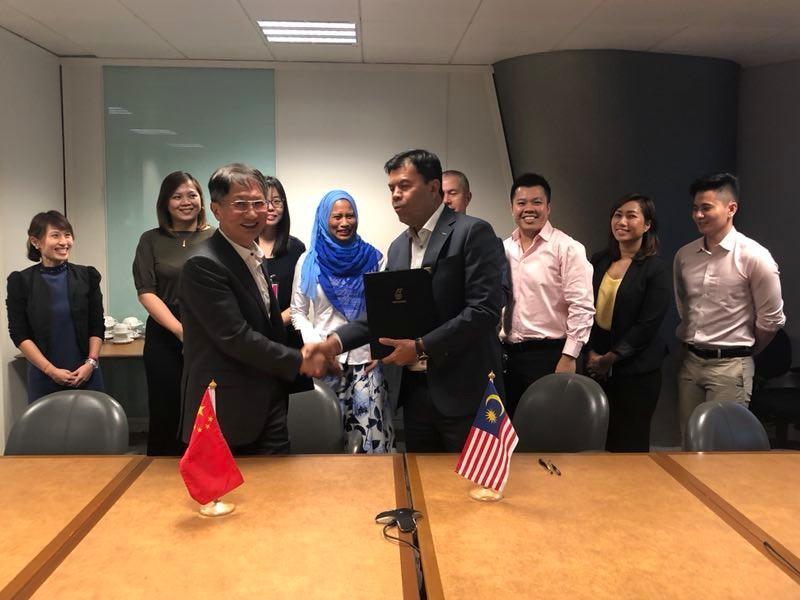 中天凤凰彩票下载app下载与马来西亚国家石油公司签署供货主框架协议