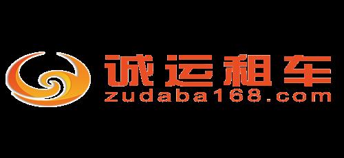 广州旅游租车-广州诚运汽车租赁有限公司