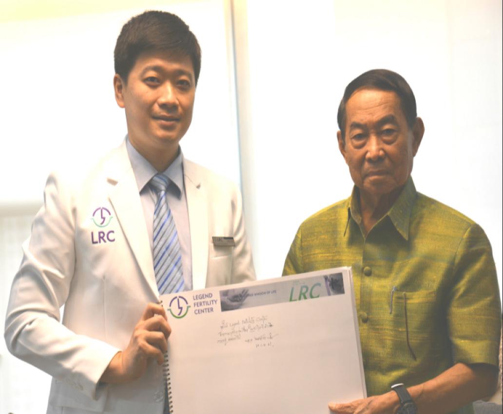 泰国,LRC,生殖,中心,泰国,LRC,生殖,中心,卫生部,