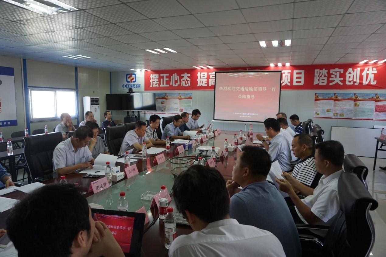 交通运输部综合规划司副司长一行到华丰中天调研