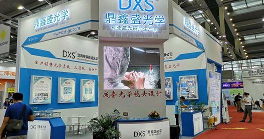 20届国际光电博览会圆满结束,鼎鑫盛又一次在行业阶段性的提升