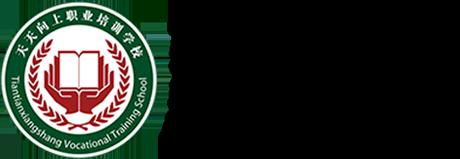 湖北教师资格证考试培训,武汉天天向上职业培训学校