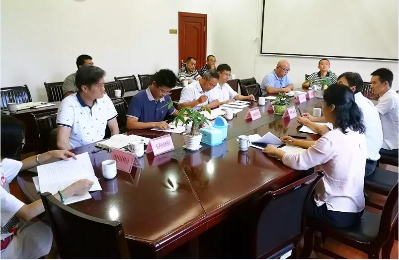 柳州市节能环保产业协会筹备大会顺利召开