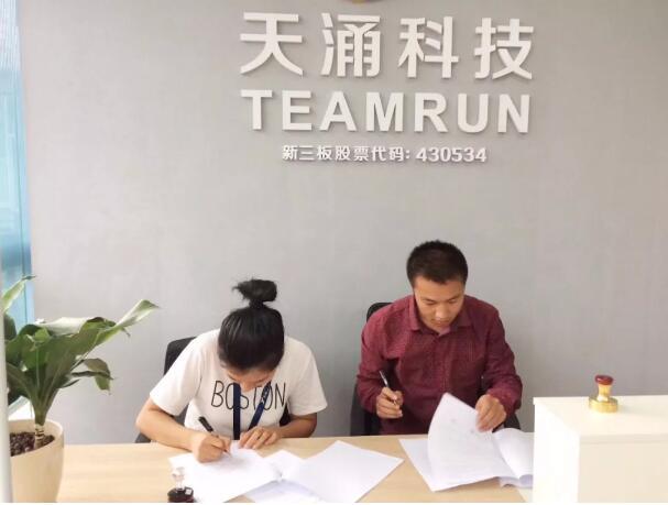 【公益】天涌科技助力融水县三防镇荣洞村精准扶贫
