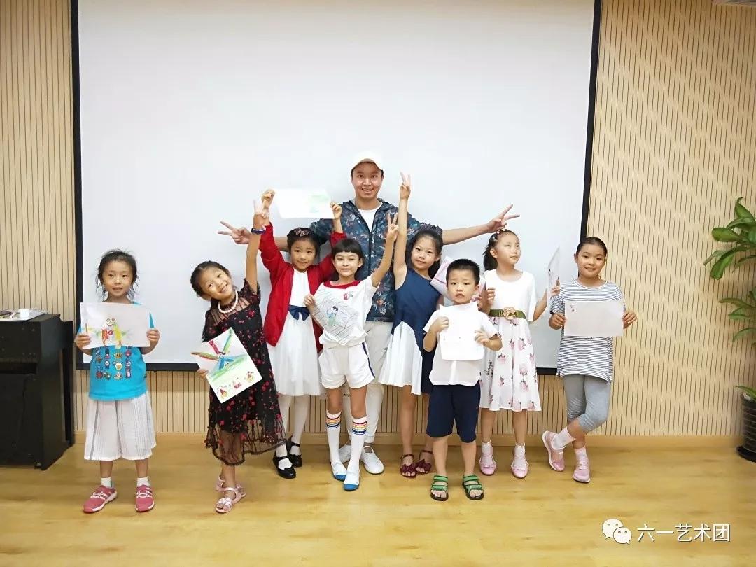 名师免费试听课,带孩子走进高端艺术课程