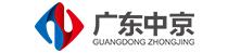 广州中京环境监测有限公司