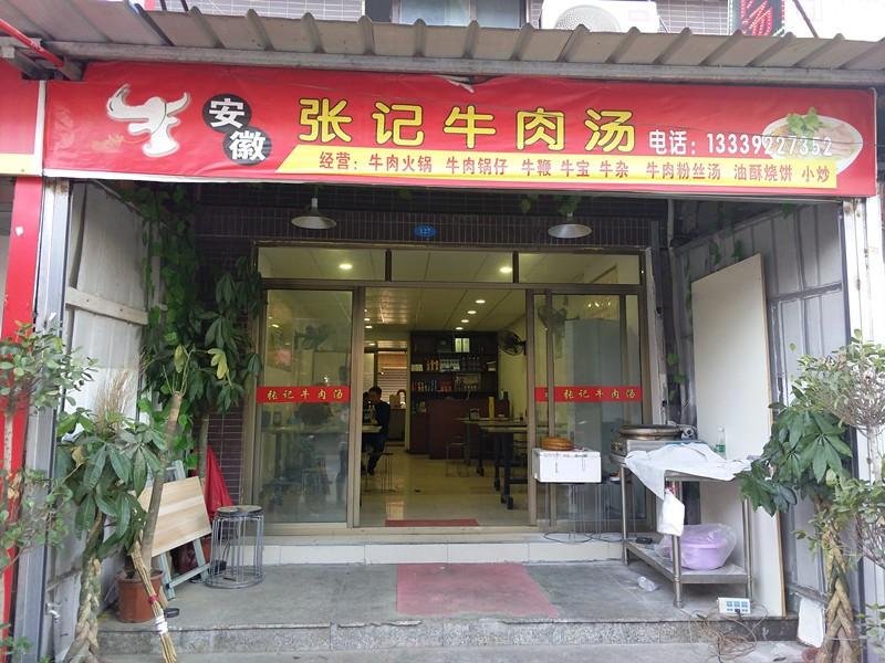 汉口北 四季美农贸市场餐饮旺铺急转