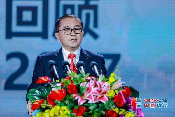 总裁刘明辉接受中国能源报专访:市场化是推进天然气发展的最大动力