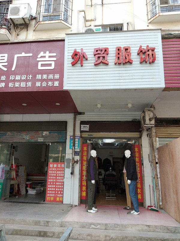 江汉地铁口盈利旺铺优转