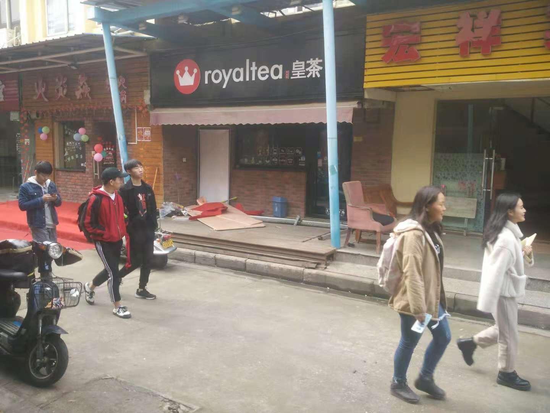 江汉大学学生公寓美食街旺铺优转