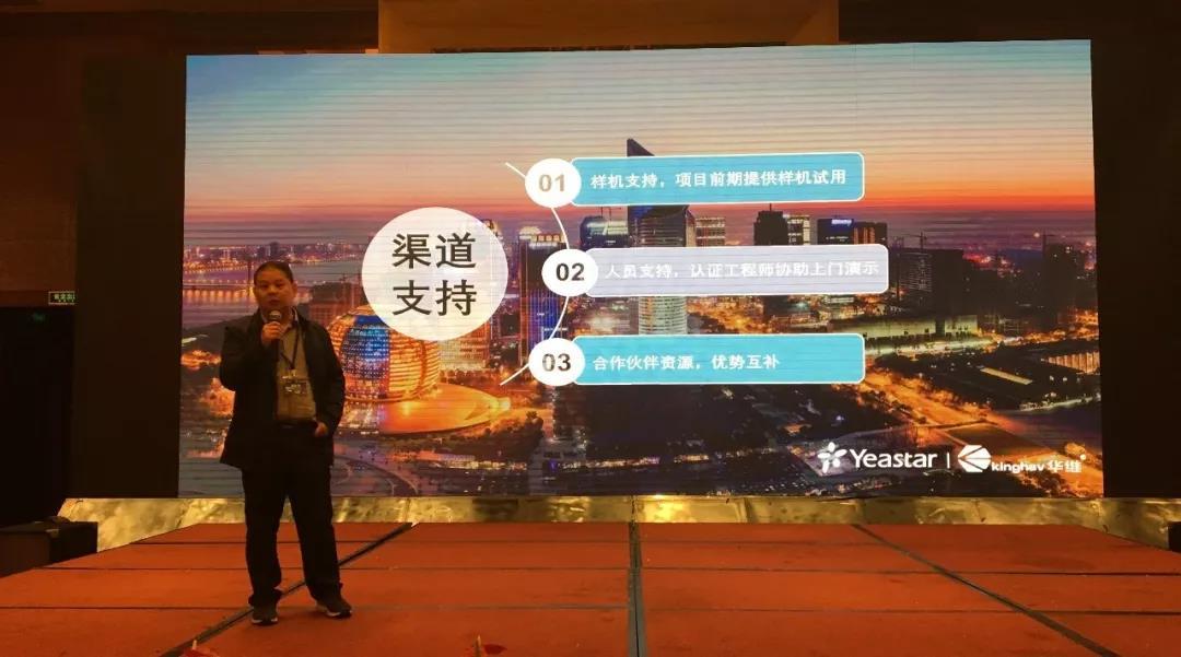 2018朗视全国巡展第五站-浙江杭州!
