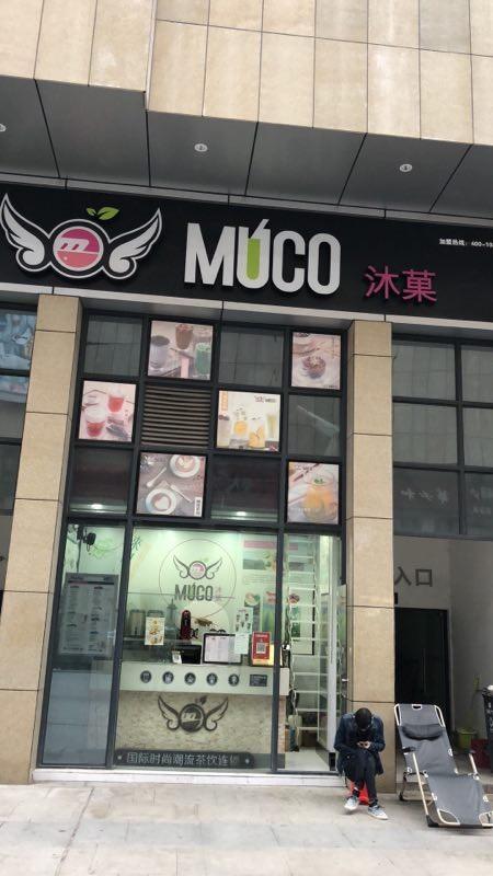 汉阳大型商圈奶茶店可空转(无行业限制)