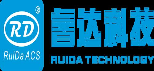 深圳市睿达科技有限公司