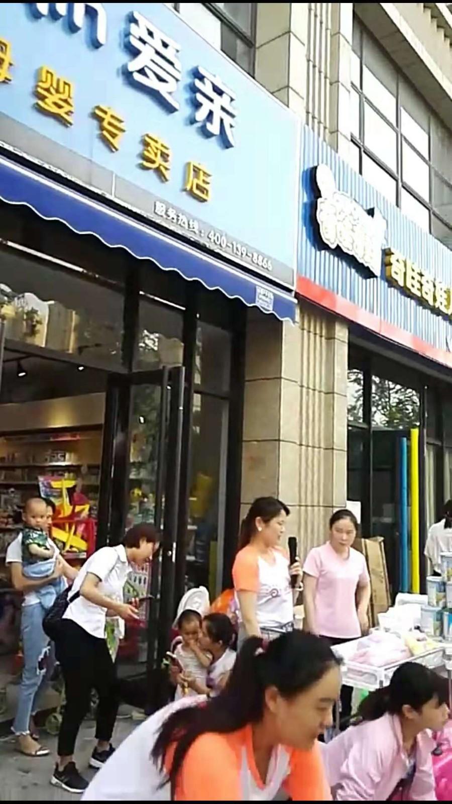 盈利母婴店/儿童乐园急转