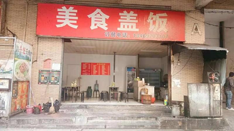 汉阳区什湖大道景江工业园低价转让