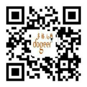 深圳市多格儿货运代理有限公司