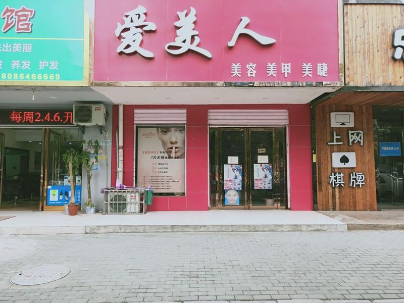 汉阳70平临街美容院1万急转