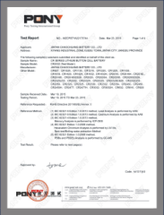 ROHS认证   ROHS Certification