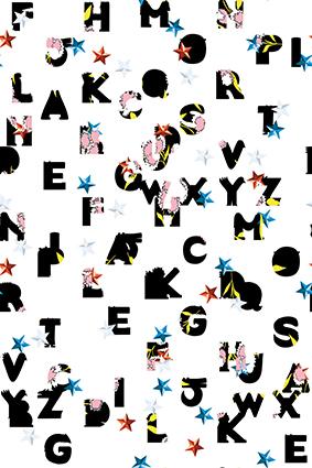 个性字母创意图形